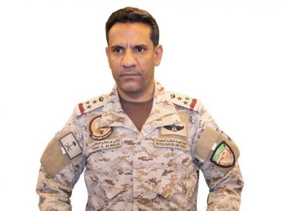 Coalition to Restore Legitimacy in Yemen intercepts, destroys bomb-laden UAV Launched by terrorist, Iran-backed Houthi militia toward Saudi Arabia