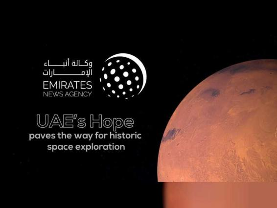 Analysis: UAE's Hope Probe a testimony to humankind's advancement in space