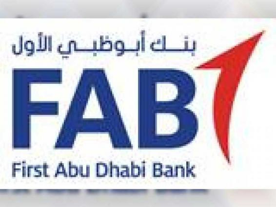 FAB sponsors Emirati law students