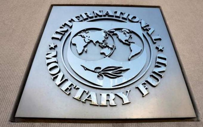 IMF Expects Acceleration of Russia's Economic Recovery by Mid 2021 Due to Vaccine Program