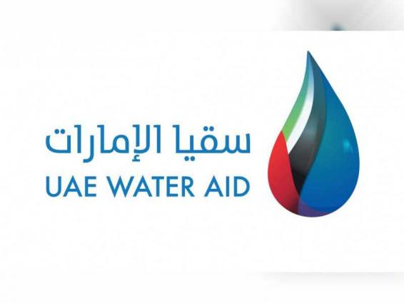 Suqia eyes stronger ASEAN participation in 3rd biennial Mohammed bin Rashid Al Maktoum Global Water Award