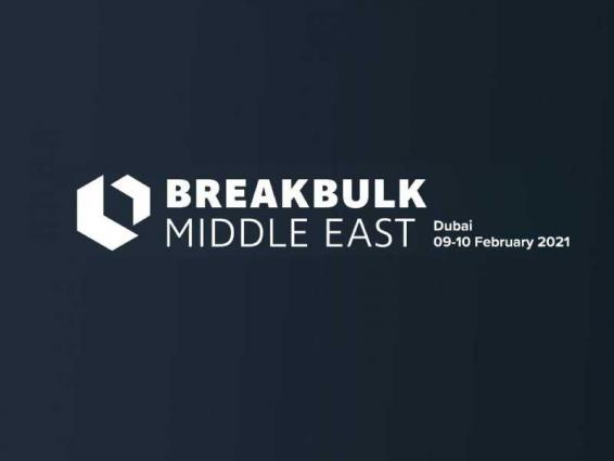 Breakbulk Middle East Digital Special concludes with insightful discussions on role of women, youth