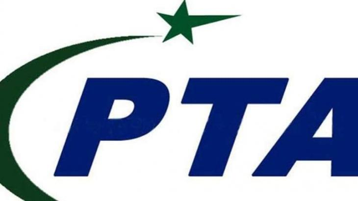 PTA advises public to avoid dealing with unauthorized telecom equipment