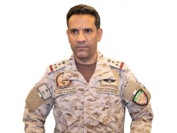 Coalition forces intercept, destroy of Houthi-launched drone targeting Saudi Arabia