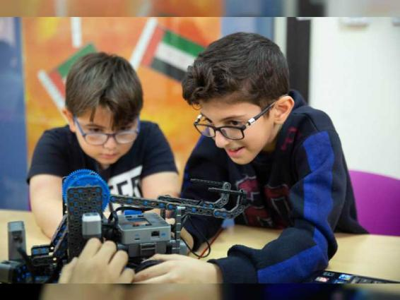 MAKTABA celebrates UAE Innovation Month with special virtual events