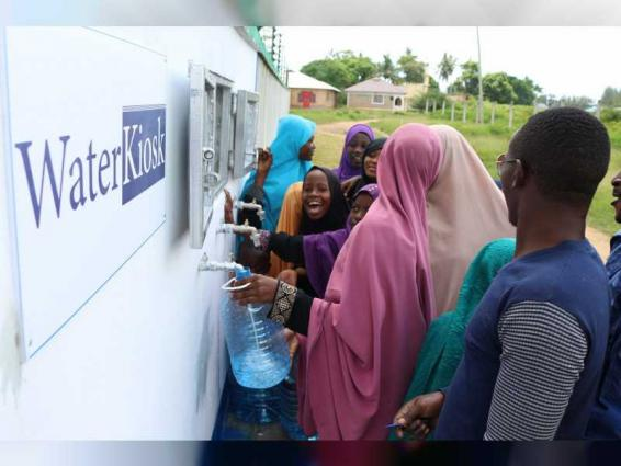 MBRGWA's winners commend its role in providing potable water to needy, afflicted people