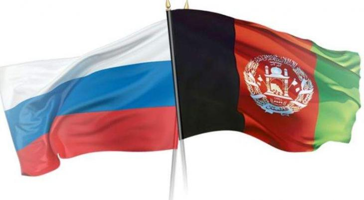 Moscow May Host New International Meeting on Afghanistan Later in February - Diplomat