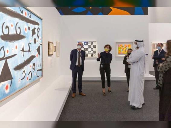 Louvre Abu Dhabi to open exhibition in partnership with Centre Pompidou