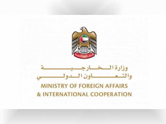 UAE condemns terrorist attack in Kurdistan, Iraq