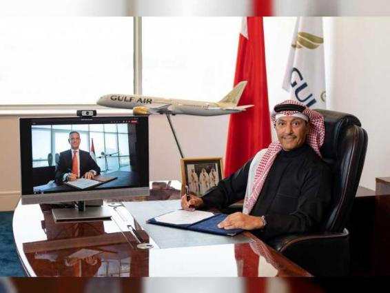 Etihad Airways, Gulf Air announce strategic commercial cooperation agreement