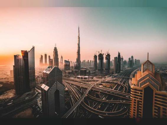 Dubai records AED6.74 billion in real estate sales in January 2021