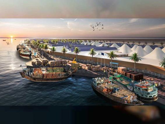 Nakheel Malls' Souk Al Marfa fills wholesale trade market gap in partnership with DP World