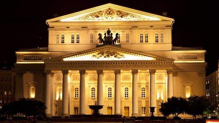Hundreds Evacuated From Russia's Bolshoi Theater Over False Fire Alarm - Emergencies