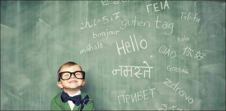 Activities planned to mark International Mother Language Day 2021