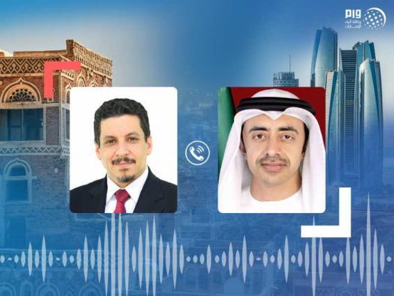 عبدالله بن زايد ووزير خارجية اليمن يبحثان هاتفيا العلاقات الثنائية