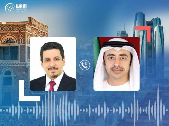 Abdullah bin Zayed affirms UAE's keenness on the security and stability of Yemen