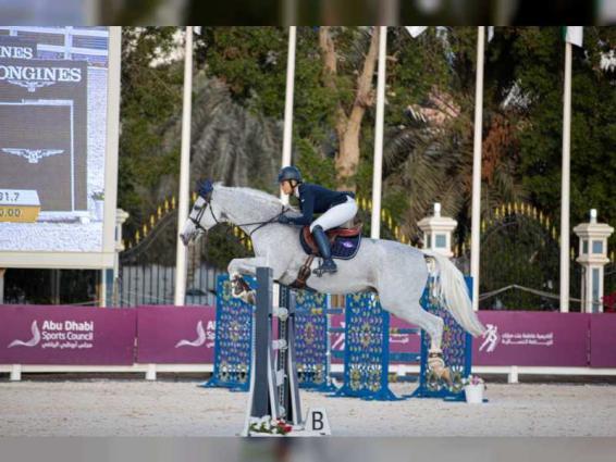 8th Fatima Bint Mubarak Ladies International Show Jumping Cup concludes