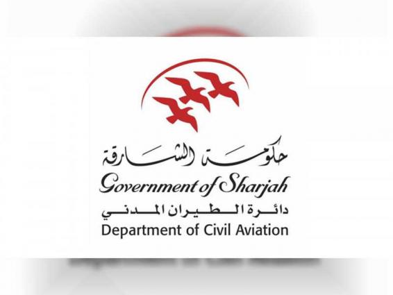 SDCA: Turkish plane arrives destination after minor malfunction