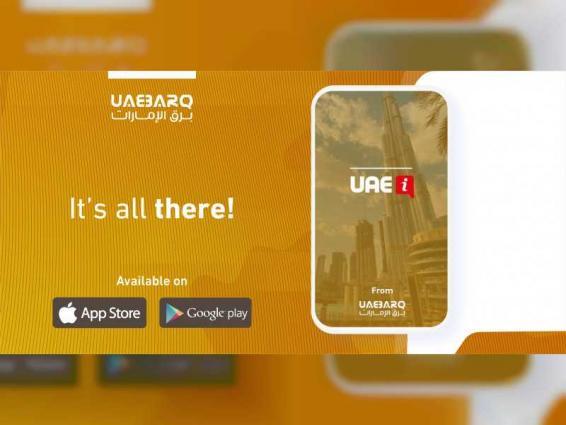 UAE BARQ launches 'UAE INFO' Smart App