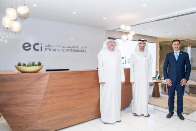 New brand identity and website of the UAE Federal export credit company to reflect its innovation strategy in line with UAE's journey towards the next 50
