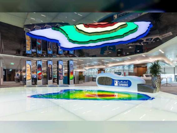 ADNOC's Thamama Centre generates $1.1 billion in business value