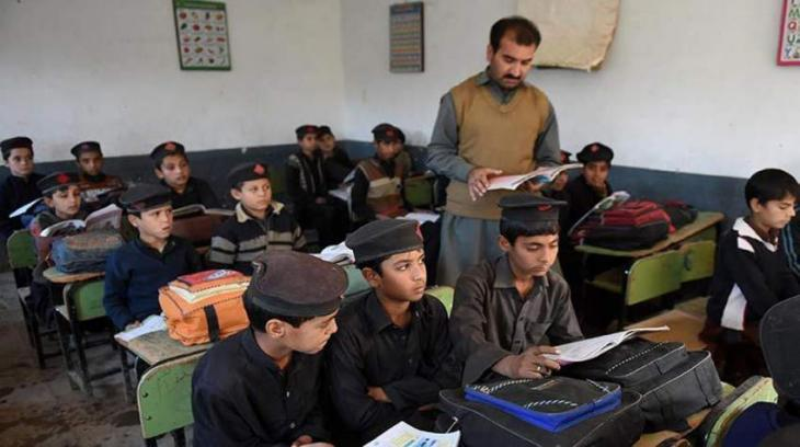 Uniform curriculum to bring revolution in education sector: Education Minister GB