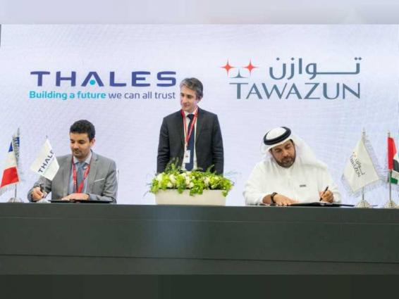 Tawazun Economic Council, Thales Emarat Technologies launch 'Radar Centre of Excellence'