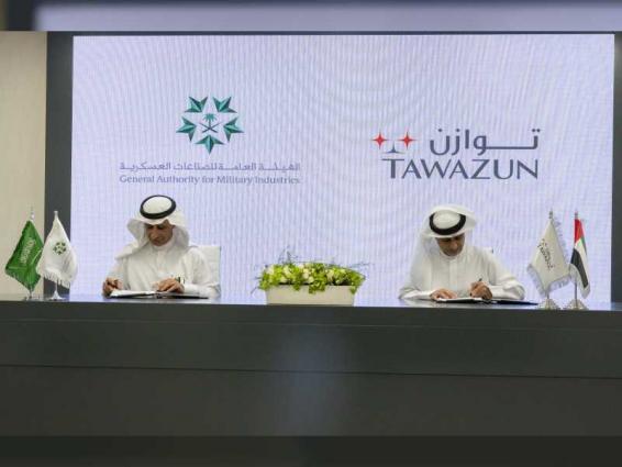 Tawazun, Saudi Arabia's GAMI ink MoU for cooperation on defense industries