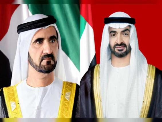 Mohammed bin Rashid, Mohamed bin Zayed to chair government retreat to plan next 50 years