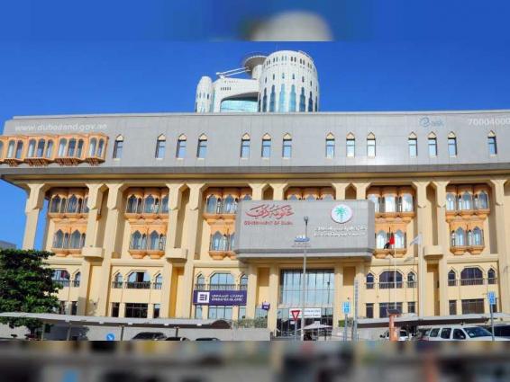 DLD expands 'Smart Valuation' process to include buildings, villas