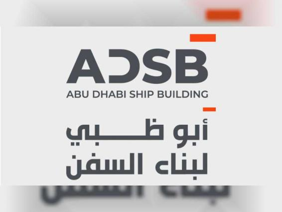 ADSB launches first UAE-made 16m,12m fast patrol boats at NAVDEX  2021
