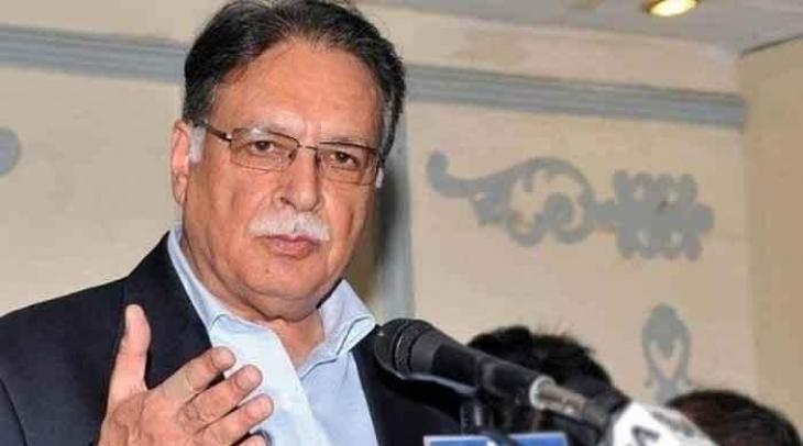 Tribunal summons officer of Punjab House for Feb 23 on Pervaiz Rasheed's appeal