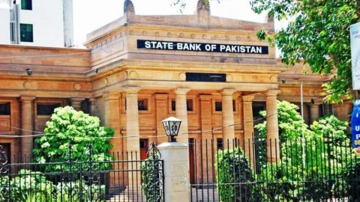 State Bank of Pakistan Governor to moderate dialogue on SBP's banking on equality policy hosted by World Bank