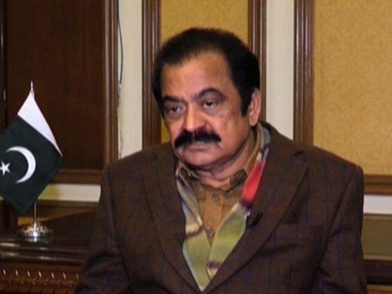 Rana Sanaullah plea for unfreezing salary account adjourned till Feb 25