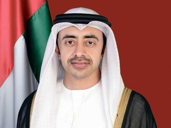 Abdullah bin Zayed, FM of North Macedonia exchange MoU; agreement on reciprocal protection of investments