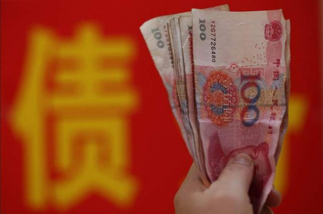 China 5-year treasury bond futures close higher Tuesday