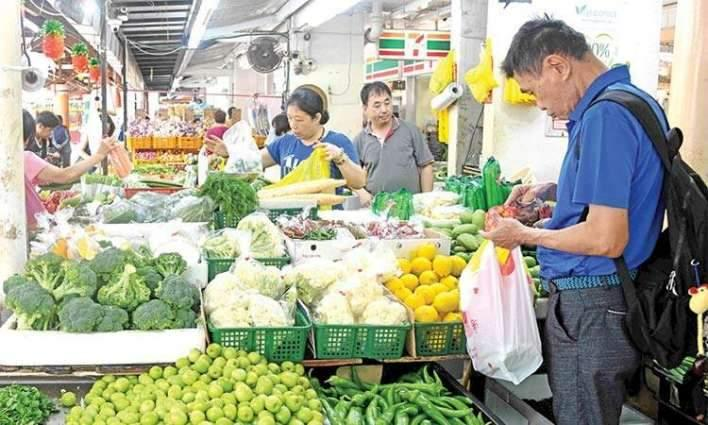 Singapore's MAS Core Inflation rises to -0.2 pct in January