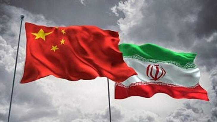 China, Iran Say US Return to JCPOA, Sanctions Lift 'Key' to Breaking Nuclear Deadlock thumbnail