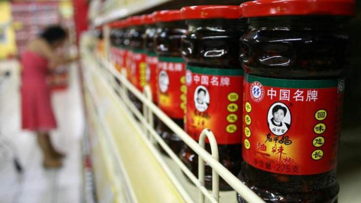 Chinese chili sauce maker Lao Gan Ma logs record sales revenue in 2020 thumbnail