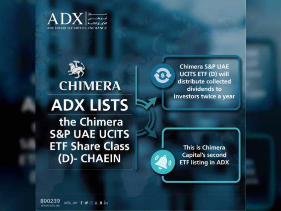 ADX lists Chimera Capital's S&P UAE UCITS ETF