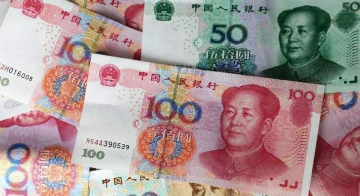China's interbank treasury bond index closes flat