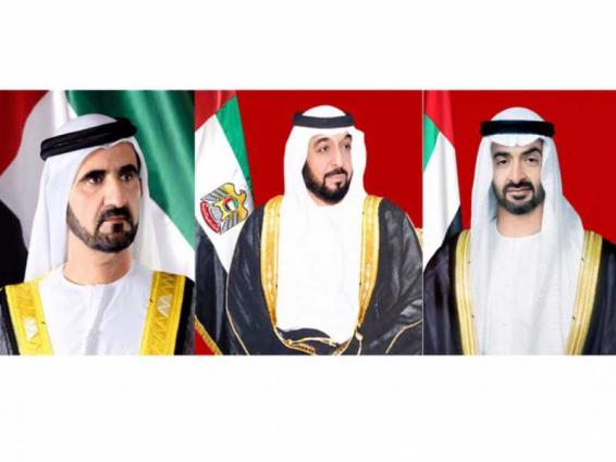 UAE Rulers congratulate Sultan of Brunei on National Day