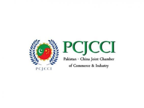 PCJCCI arranges new year celebration for Chinese