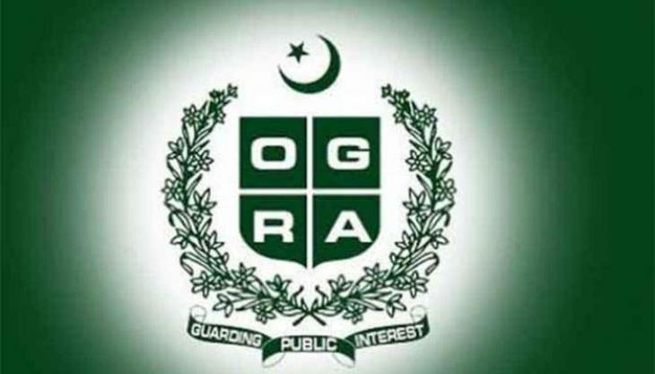 Newly appointed OGRA chairman assumes office-charge