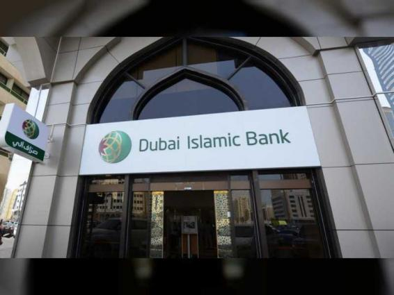 Dubai Islamic Bank donates AED1 mn to Al Jalila Foundation