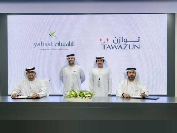 Tawazun, Yahsat collaborate to develop 'Made in the UAE' SATCOM solutions