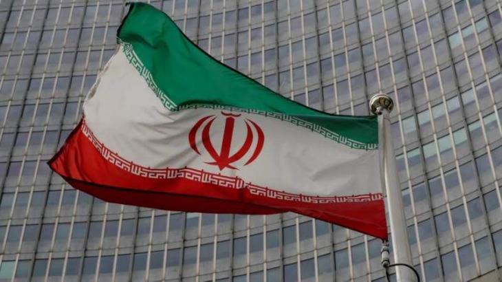 Iran starts limiting UN inspections until US lifts sanctions