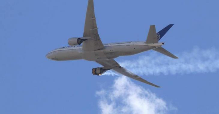 US Air Force Does Not Use Pratt & Whitney Engine Involved in Denver Incident- Spokesperson