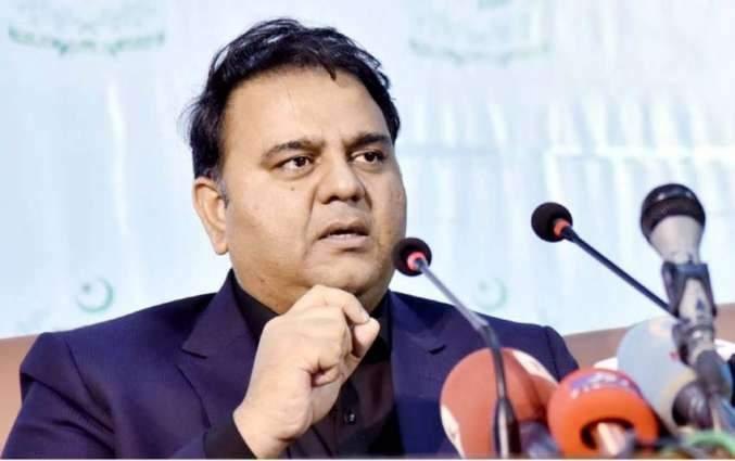 ECP to be given EVM to resolve issue of rigging: Ch.Fawad