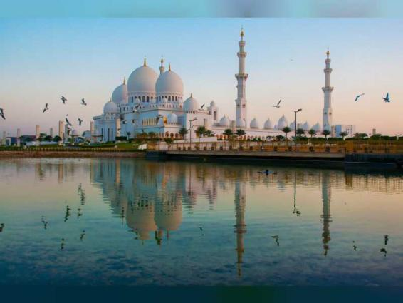 Sheikh Zayed Grand Mosque's tour guides embody UAE's message of tolerance and coexistence: Report